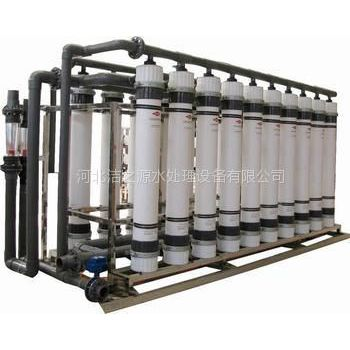 供应工业超滤设备