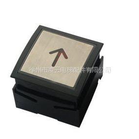 供应大量生产销售  三菱电梯按钮 LY-A035(MTD441)