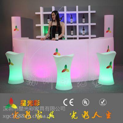 供应户外活动时尚吧台 酒吧夜光桌子 3M发光圆大台出LED发光家具