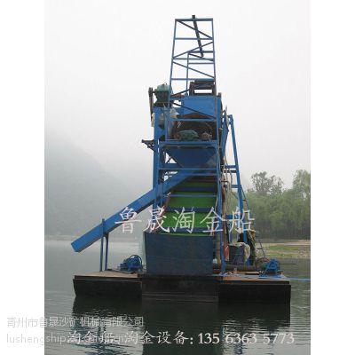 供应旱地淘金机械,移动采金设备,挖沙淘金船型号