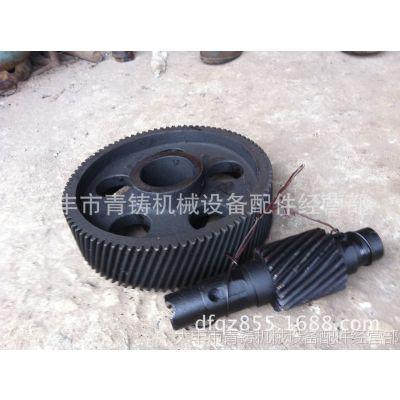 S114碾轮式混砂机配件,6M77Z齿轮,轴