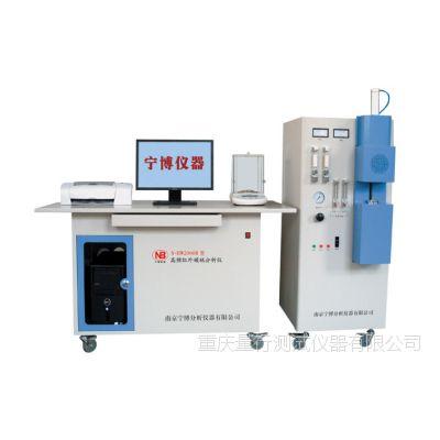 HW2000高频红外碳硫分析仪    红外碳硫仪   厂家促销