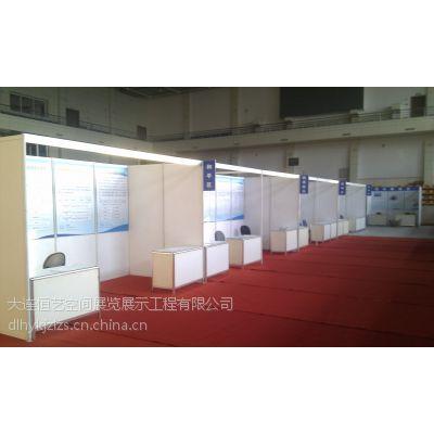 供应大连会展策划布置-展览展示服务-大连特装展台-大连恒艺空间