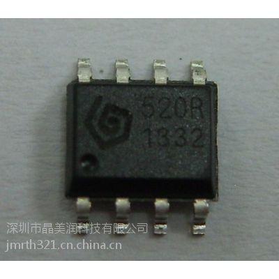 小体积低价格高灵敏度超外差无线接收芯片SYN531
