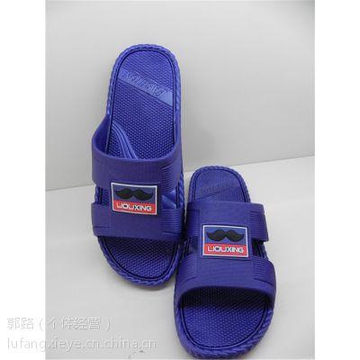 供应普通凉鞋厂家,普通凉鞋在哪批发