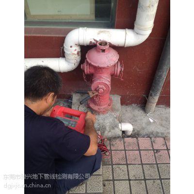 供应东莞各大城市管道漏水检测