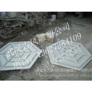 窗花模具,水泥预制窗花,武汉水泥制品厂