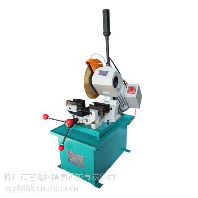 隆信切管机 锯压花管高效环保切割机 手动小型机 厂家直销
