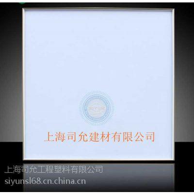 供应LED超薄灯箱专用1.5mm单面磨砂PC扩散板、PC匀光板