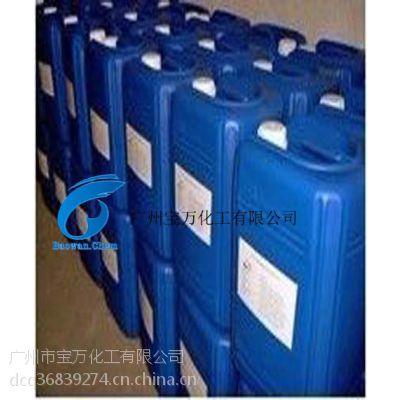 宝万化工供应优质进口50-70%植酸
