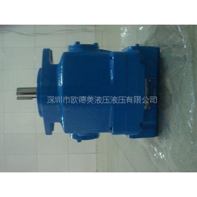 供应日本东京美油泵P21VR-11-CC-10-J