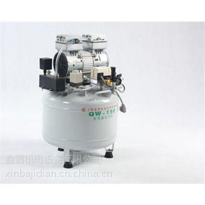 空压机|东莞市鑫霸机电设备有限公司|谢岗空压机