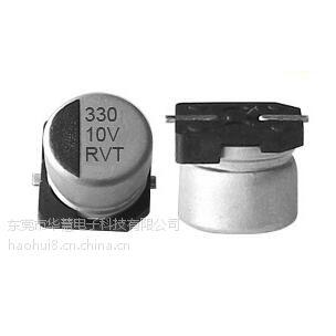 铝电解电容器厂家100UF 50V 8X10.2国产正品