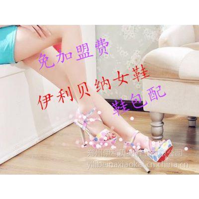 供应加盟品牌女鞋,零积压,免费铺货,三月回本