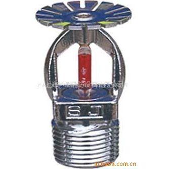 供应T—ZSTX 20下垂型玻璃球洒水喷头(图)