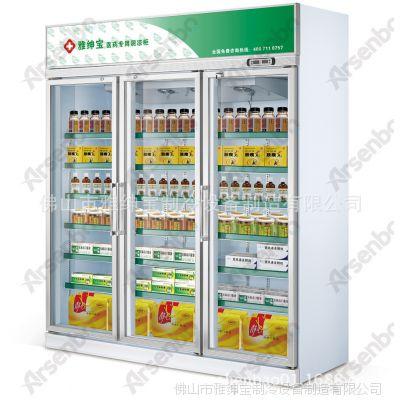 HG0.5L1[F] 药品冷藏柜  冷藏展示柜 保鲜展示柜 立式冷柜