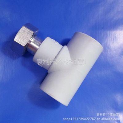 供应厂家直销 PPR 热水器活接头 太阳能活接 淋浴器活接三通(灰)