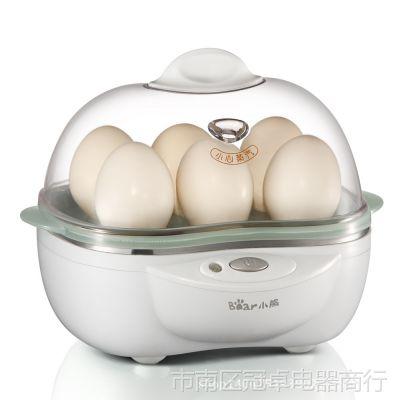 正品小熊煮蛋器ZDQ-204 单层蛋器 带1个蒸碗 可混批团购特价