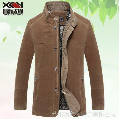 新成缘男装新款中年男士立领夹克外套春秋装水洗男式纯棉纯色夹克