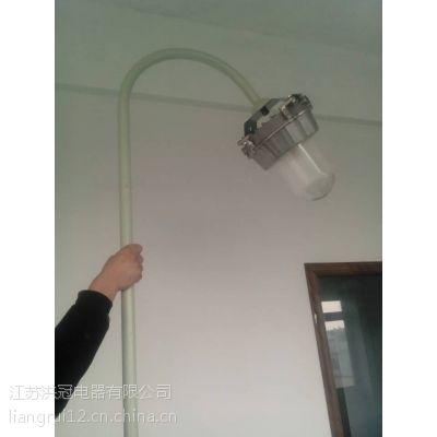 150W欧司朗光源金卤灯,150W防眩泛光灯吊装
