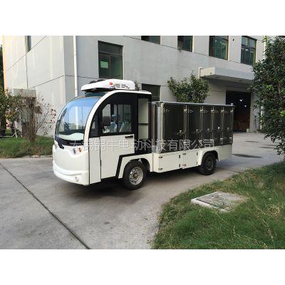上海不锈钢电动送餐车 全封闭四轮电动车 带冷暖空调厂家直销 可根据客户要求定制