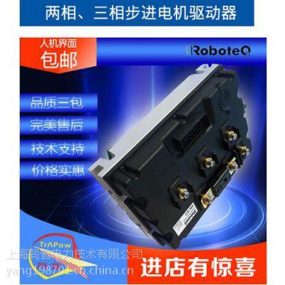 独一单双通道roboteq驱动器MDC1460/MDC1230/