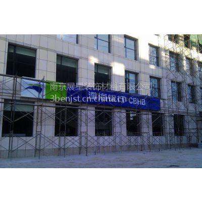 供应中国民生银行招牌门头制作3M贴膜/艾利5500贴膜