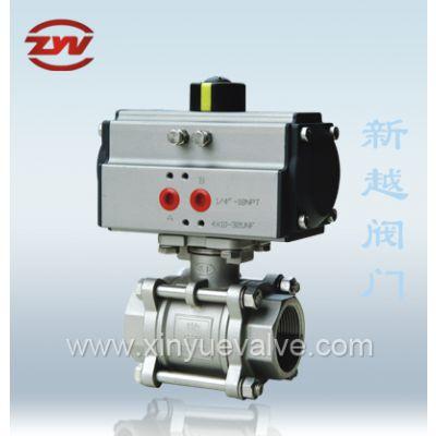 温州新越厂家直销Q641F气动高平台球阀
