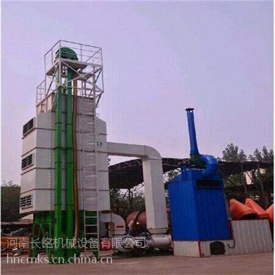 滁州市稻谷烘干机|长铭粮食烘干机|可移动稻谷烘干机