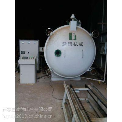 供应红木专用高频干燥罐