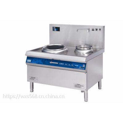 电磁炉大功率电磁炉工程系列电磁灶商用电磁低汤炉经济电磁煲仔炉