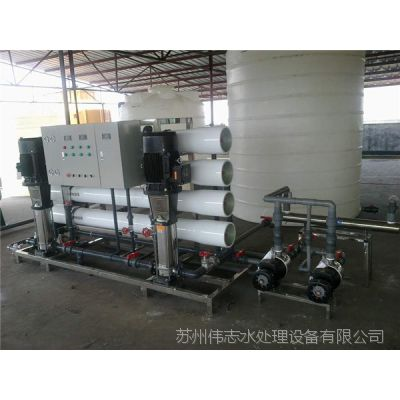 淮安水处理,电镀去离子设备,太仓磷化清洗纯水设备