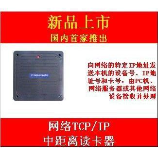 供应北京长远海度电脑用USB接口ID/IC读卡器量大优惠