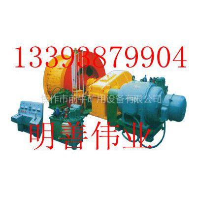 供应单卷筒矿用提升绞车JTP-1.2×1.0