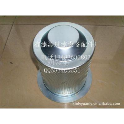 供应空压机油气分离滤芯2205406512