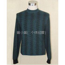 供应批发鄂尔多斯同款 羊绒衫100%山羊绒抗静电男士圆领毛衣