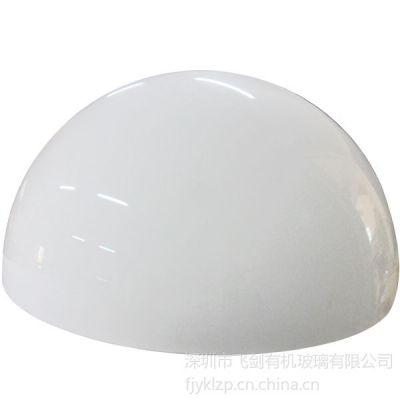 供应Acrylic亚克力透明实心半圆球带丝印LOGO 亚克力展示促销礼品