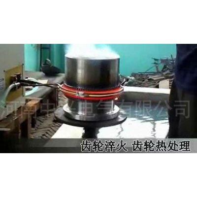 供应高频齿轮淬火设备 齿轮淬火设备中的精品