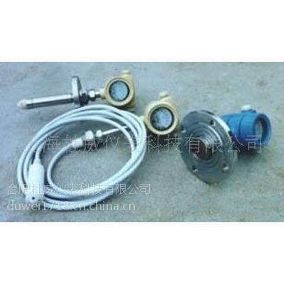 供应杜威DW901系列静压式液位变送器