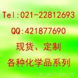 供2-甲基-1,3-二氧戊环 (497-26-7)