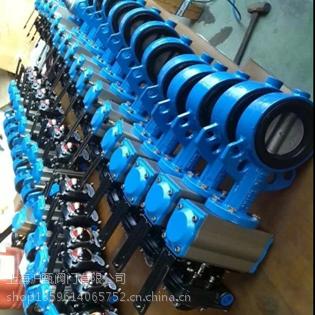 上海D671X-1.0对夹式气动蝶阀*沪甄/蒂龙软密封水力蝶阀