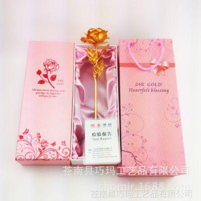 创意浪漫 圣诞节礼物 精致美观 送女朋友送老婆送女生 大方得体