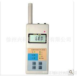 机器噪声检测仪器车辆噪声检测建筑声学环境噪声检测仪电声的测量