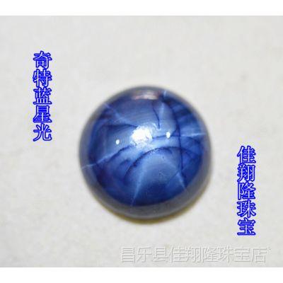 直销批发 天然蓝宝石星光裸石戒面 天然宝石 天然石头 宝石原料