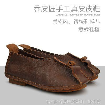 手工定制真皮女士休闲皮鞋 套脚敞口低帮平底 民族风复古个性女鞋