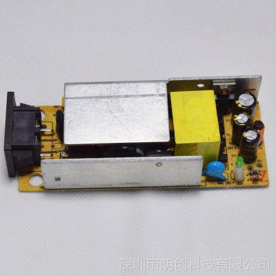 开关电源 5V5A   CE  25W  白色外壳电源