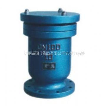 安徽合肥单口快速排气阀P42X-10