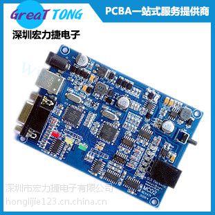 电子元器件 IC销售 PCB制板服务-深圳宏力捷专业、快捷、方便
