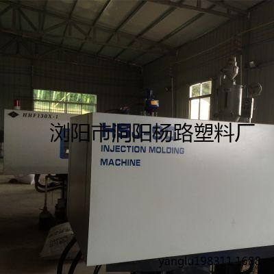 供应湖南长沙浏阳注塑加工生产厂家 塑料件定做