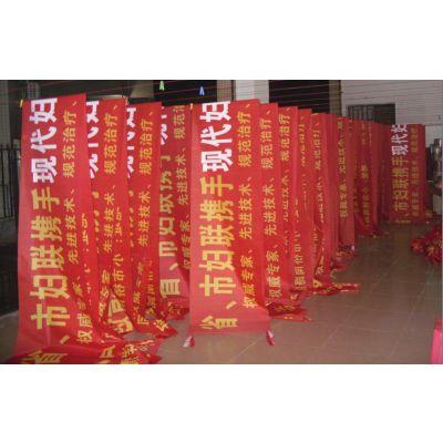 深圳高清户外喷绘 观澜条幅喷绘 户外广告制作防水防晒防退色 丝印条幅制作